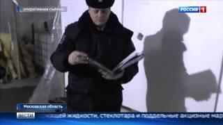 В Подольске обнаружено производство контрафактного алкоголя