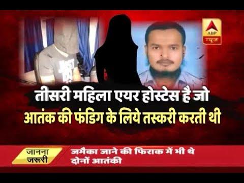 Gujarat Elections 2017: Air hostess was funding terror activities of IS: ATS
