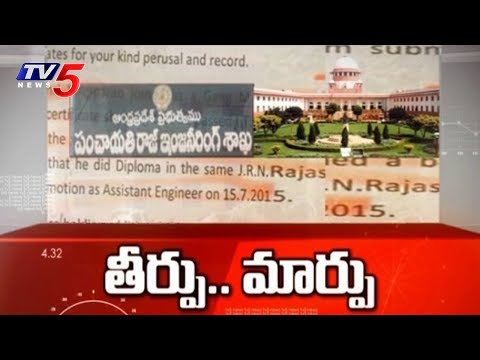Supreme Court Puts End To Deemed University Distance Education | Top Story | TV5 News