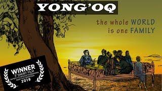 Yong'oq (uzbek kino) l Ёнғоқ