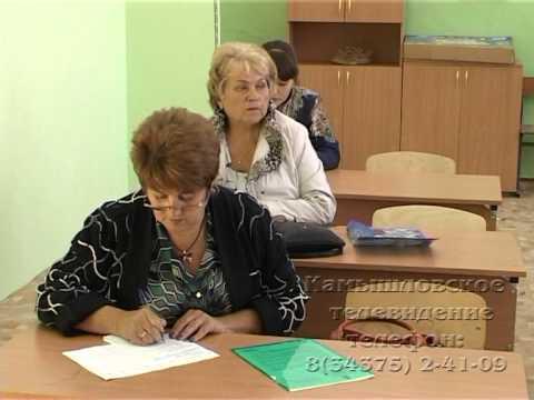 Приемка школ в Камышлове