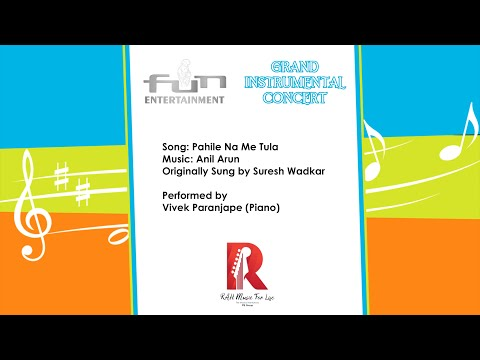 Pahile na me tula | Instrumental Music | Live Concert | FTE Official