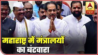 Audio Bulletin: Thackeray ends suspense, gives Home to Sena