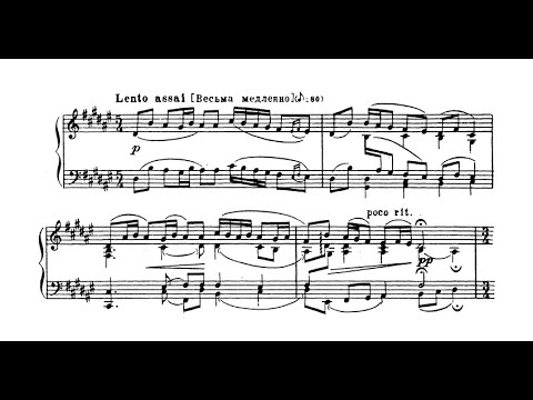 Sergei Lyapunov - Variations and Fugue on a Russian Theme Op. 49 (GSARCI VIDEO REVIVAL)