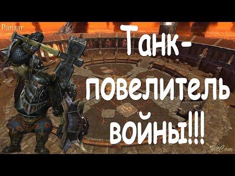 видео: panzar. Танк-повелитель войны!!!
