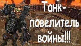 Panzar. Танк-повелитель войны!!!