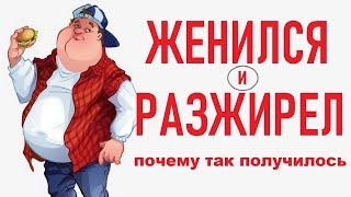 постер к видео ПИТАНИЕ ДЛЯ МУЖЧИН | Похудение мужчин | Как похудеть мужчине | Ожирение у мужчин | Мужское питание |