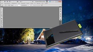 Рисование в Photoshop (подготовка)