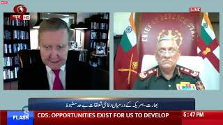 CDS general Bipin Rawat addresses third annual conference of US-India Strategic Partnership Forum