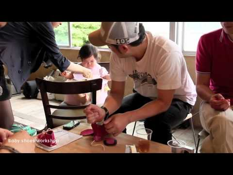 Baby shoes Workshop thumbnail