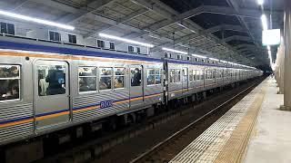 南海6000系6011F+6033F+6003F準急和泉中央行き 天下茶屋駅発車