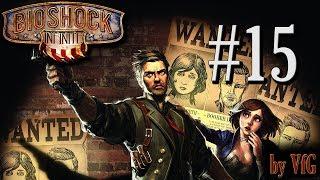 BioShock Infinite 15 Трагичный финал
