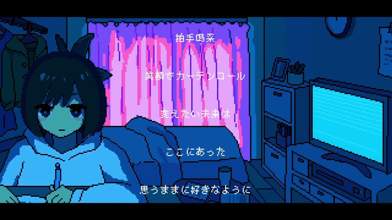 シネマ Cover / InvaderT(インベーダーT)