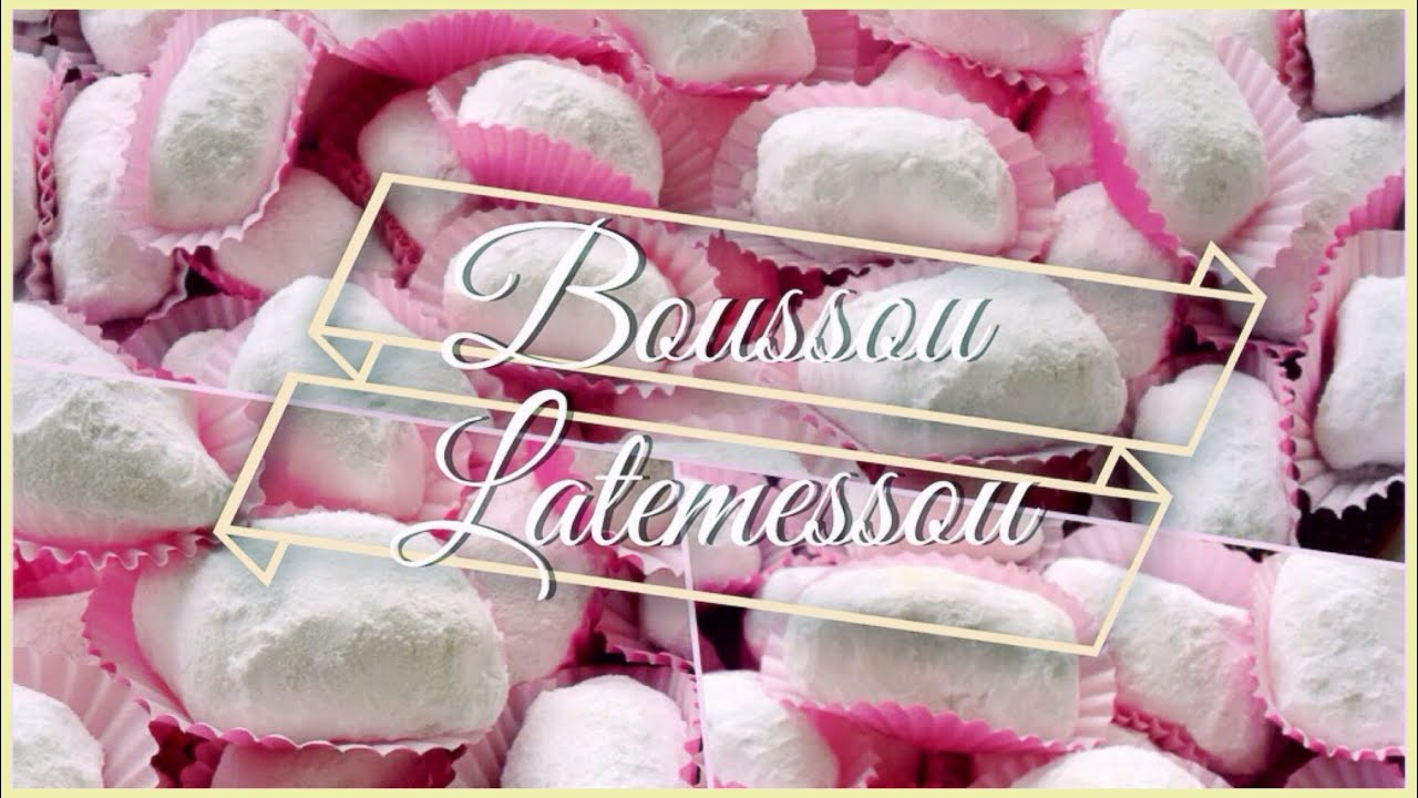 G teau a d boussou latemessou fondant au citron youtube for Decoration maison oum walid