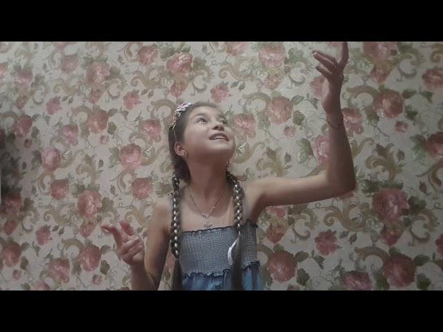 Изображение предпросмотра прочтения – АлинаГерасимова читает произведение «Летний вечер» А.А.Блока