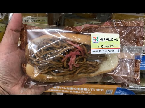 7-Eleven Japan Top 5 Bakery Items