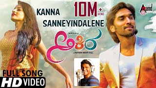 Watch the video song Kanna Sanneyindalene from the movie Akira Feat...