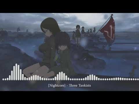 Nightcore - Three Tankists [Три танкиста]