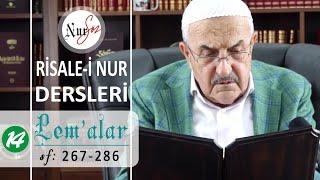 Lem'alardan 14. DERS (28. ve 29. LEM'ALAR) Hüsnü Bayram Ağabey ile Risale-i Nur Dersi