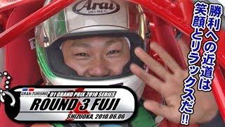 2010 D1GP Rd.3 FUJI TSUISO BEST16 V OPT 196 ⑥ thumbnail