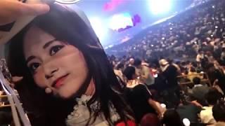 180526 TWICE (트와이스) TWICELAND Fantasy Park IN Japan Day1