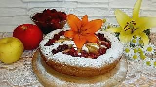Пирог с яблоками и малиной. Простой и вкусный.