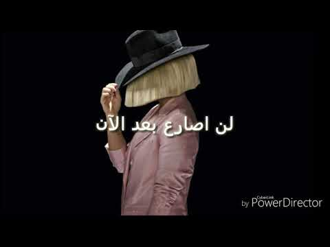 أغنية sia- fist fighting a sandstorm مترجمة