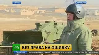 СИРИЯ  РУССКИЕ РОБОТЫ В ДЕЙСТВИИ   бои сирия сегодня последние новости алеппо пальмира оружие россии