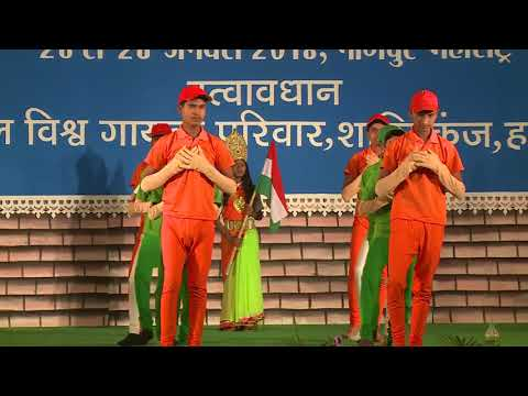 Nagpur, Cultural Program PART_02 at Yug Srijeta 26 Jan 2018