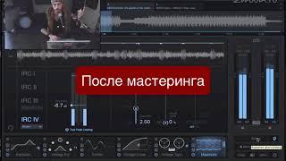 видео Ошибки при сведении музыки: 12 распространенных примеров