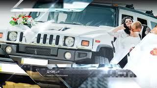 Смотреть видео Где заказать машину на свадьбу в Москве? онлайн