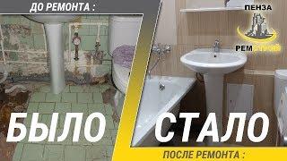 видео Ремонт стиральных машин Пражская