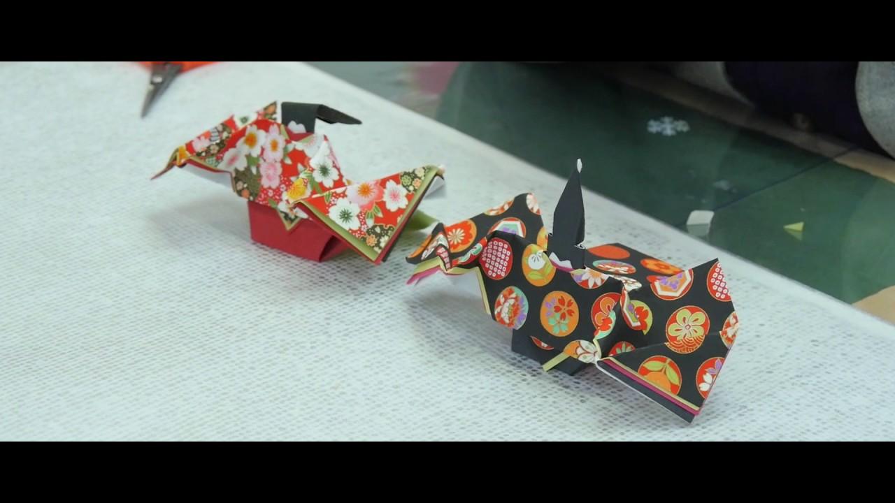 Origamisan › Gallery › Nippon Origami Museum - Narita ... | 720x1280