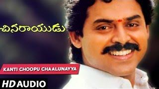 kanti choopu chaalunayya full song chinna rayudu venkatesh vijayashanthi ilayaraja