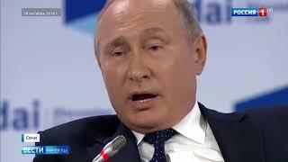 Мой лучший друг, это Президент Путин
