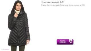 Стеганые пальто EA7 обзор