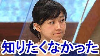 【衝撃】菊川怜が...