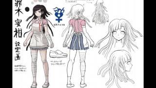 Danganronpa 2 Voice Files (Spoilers) - Mikan Tsumiki