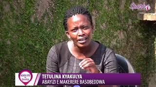 TETULINA KYAKULYA : Abayizi e Makerere basobeddwa