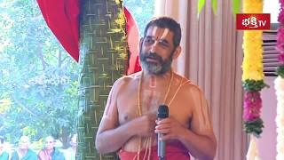 కేంద్ర ప్రభుత్వాన్నే మార్చేసిన ఉల్లిపాయతో జాగ్రత్త..! | Sri Sri Sri Tridandi Chinna Jeeyar Swamiji
