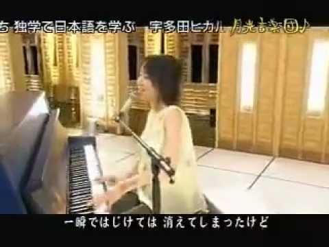 Younha -  Houkiboshi(Gekko) Golden Palace Live-050613