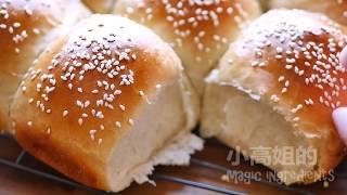 面包 基础面团