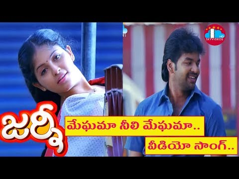Journey Telugu Movie Songs | Meghama Video Song | Sharvanand | Jai | Anjali | Ananya
