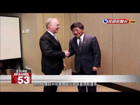 Health and welfare minister thanks US for its support of Taiwan's attendance at WHA
