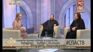 ОТВЕТ СВЯЩЕННИКА. ПАВЕЛ ОСТРОВСКИЙ И ГРИГОРИЙ ГЕРОНИМУС