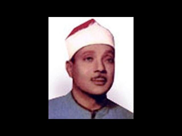 Surah Al Falaq Shiekh AbdulBasit Abdusamad Mojawwad