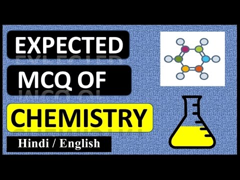 Important MCQ Questions of Chemistry | General science in Hindi for Railway, SSC, UPSC 2018