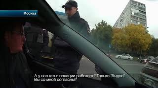 Московские полицейские решили выучить закон о полиции при помощи обычных водителей