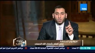 الكلام الطيب - قصة ماعز بن مالك الذى  تاب توبة لو قسمت على أمة لوسعتهم من الشيخ أحمد صبري