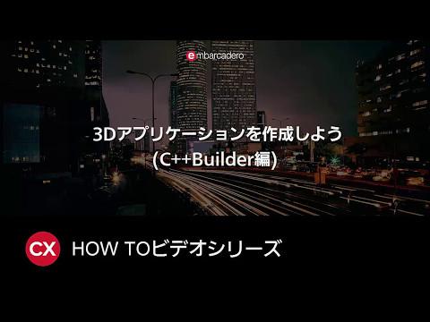 https://www.youtube.com/watch?v=5zQffHvTOsM&feature=youtu.be